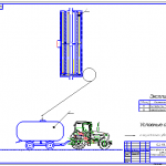 377052-vms-111.png
