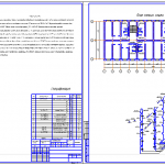 554768-vms-1.png
