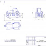 1431247-vms-Traktor-New-Holland-t7060.jpg